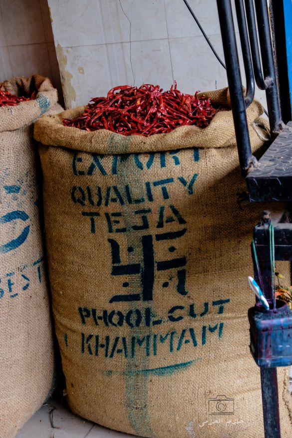 A bag of red chili in spice market